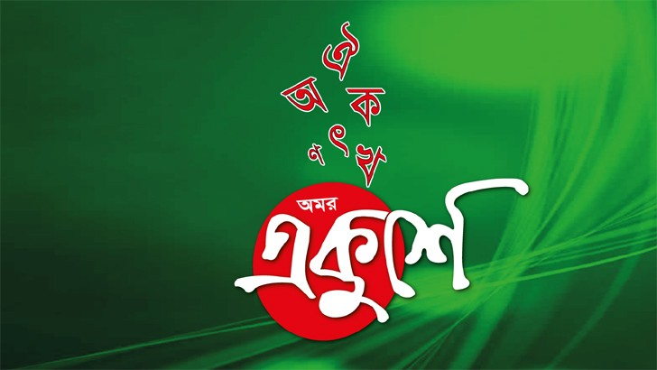 Irabotee.com,irabotee,sounak dutta,ইরাবতী.কম,copy righted by irabotee.com,21st-february-information