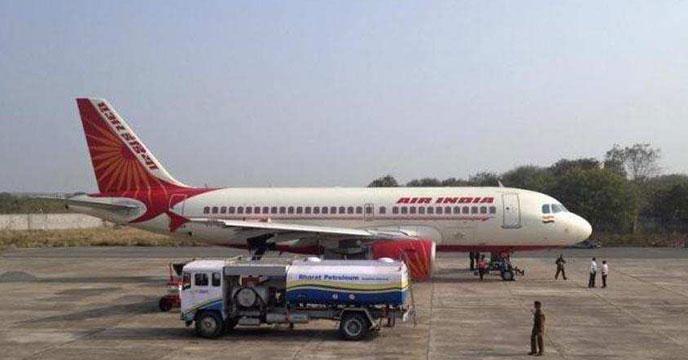 Air India, irabotee.com