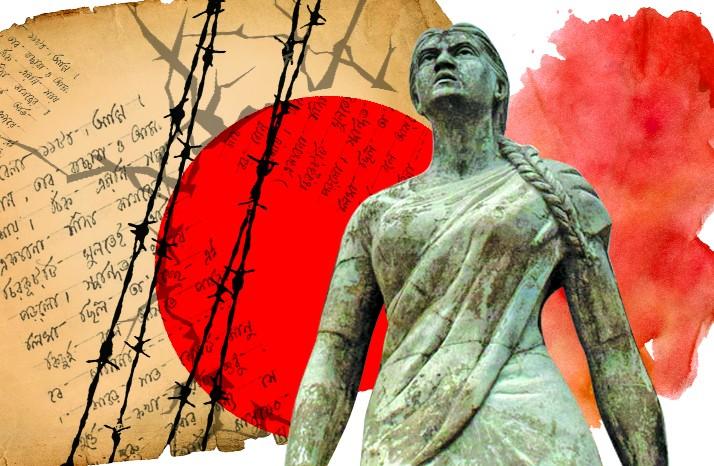 freedom-fighters-list-bhagirathi-saha