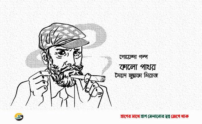 Irabotee.com,irabotee,sounak dutta,ইরাবতী.কম,copy righted by irabotee.com,Colonel Niladri Sarkar