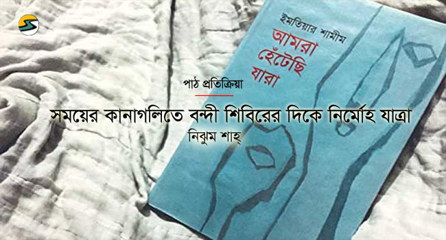 Irabotee.com,irabotee,sounak dutta,ইরাবতী.কম,copy righted by irabotee.com,