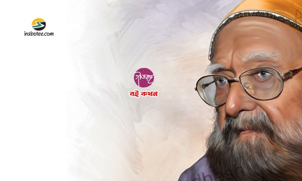 Irabotee.com,irabotee,sounak dutta,ইরাবতী.কম,copy righted by irabotee.com,on-khushwant-singh